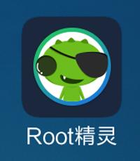 打开Root精灵