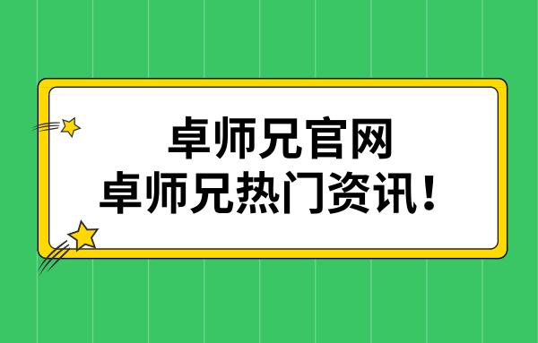 未命名_自定义px_2019.08.22 (1)
