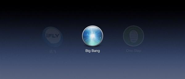 锤子 BigBang