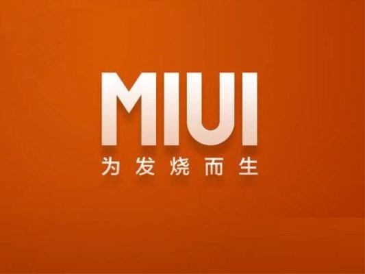 小米 MIUI