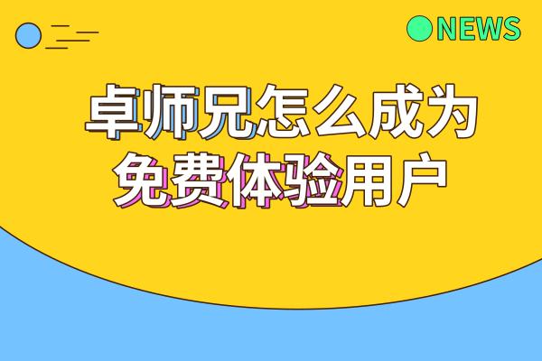 未命名_自定义px_2019.08.21 (1)