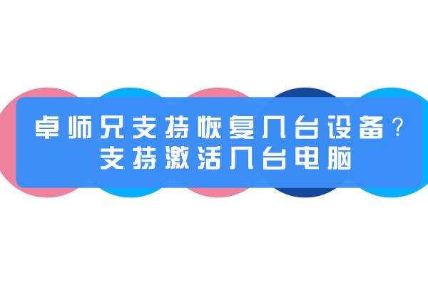 未命名_自定义px_2019.08.21 (2)
