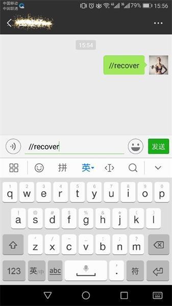 微信recover