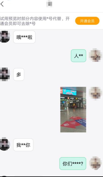 QQ图片20180705104758
