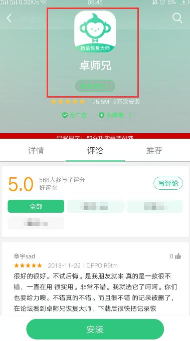 QQ图片20181129110553