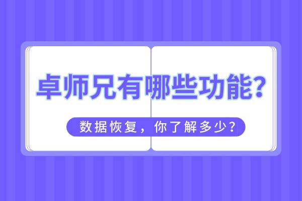 未命名_自定义px_2019.08.22