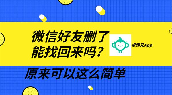 最新推出_公众号头图_2018.12.12