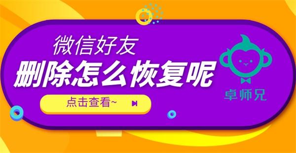 默认标题_公众号封面首图_2018.12.05 (2)_看图王