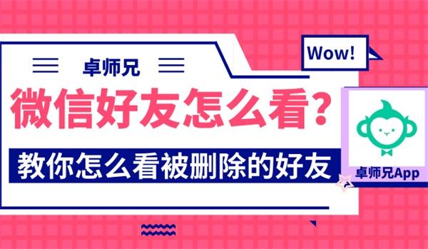 默认标题_公众号封面首图_2018.12.06 (5)_看图王