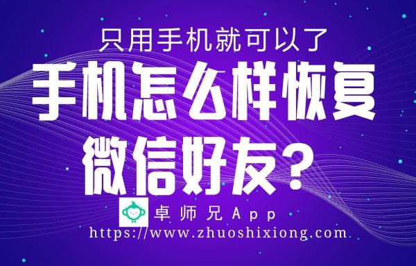 默认标题_公众号封面首图_2018.12.10 (2)_看图王