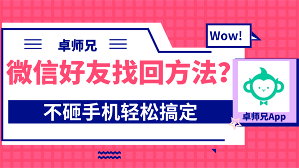 默认标题_公众号封面首图_2018.12.17 (2)_看图王