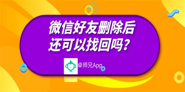 默认标题_公众号封面首图_2018.12.17