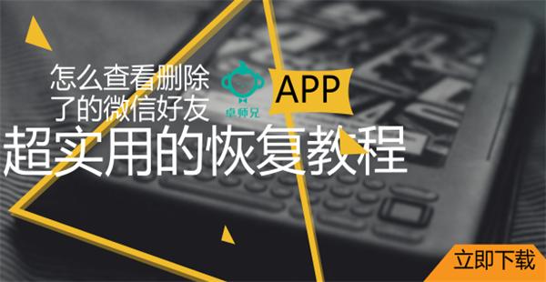 默认标题_微博封面_2018.12.10_看图王
