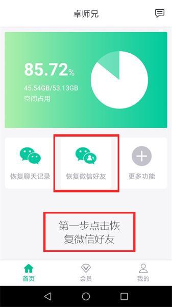QQ图片20181205092439_看图王