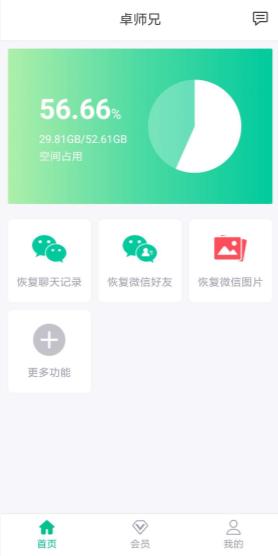 QQ图片20181212142516