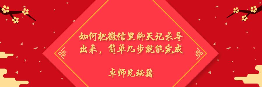 未命名_自定义px_2019.01.30