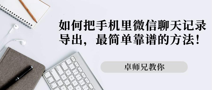 默认标题_公众号封面首图_2019.01.25 (3)