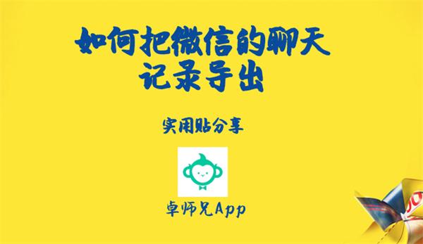 默认标题_公众号封面首图_2019.01.29 (3)_看图王