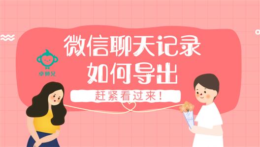 默认标题_公众号封面首图_2019.01.29 (4)_看图王