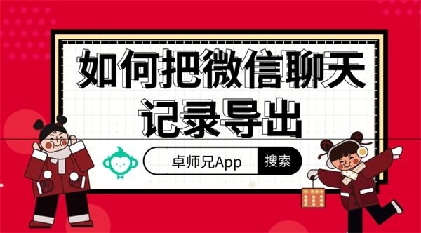 默认标题_公众号封面首图_2019.01.29 (5)_看图王