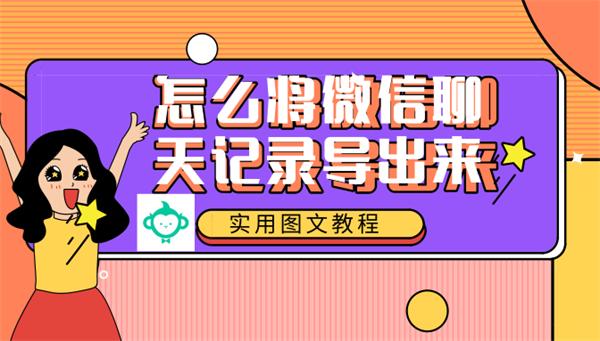 默认标题_公众号封面首图_2019.01.29 (6)_看图王