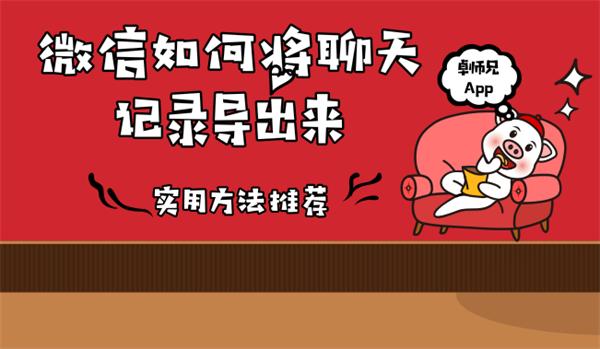 默认标题_公众号封面首图_2019.01.29 (7)_看图王