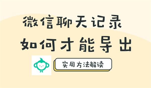 默认标题_公众号封面首图_2019.01.29 (8)_看图王