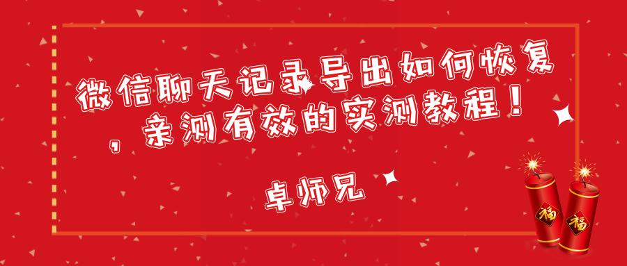 默认标题_公众号封面首图_2019.01.30 (1)
