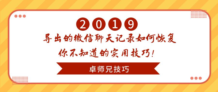 默认标题_公众号封面首图_2019.01.30 (2)