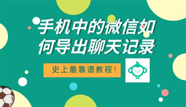 默认标题_公众号封面首图_2019.01.30 (2)_看图王