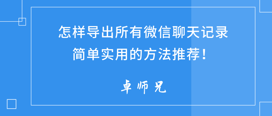 默认标题_公众号封面首图_2019.01.30 (3)