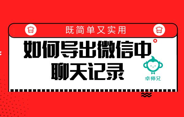 默认标题_公众号封面首图_2019.01.30 (3)_看图王