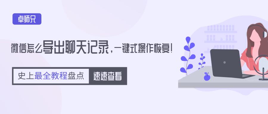 默认标题_公众号封面首图_2019.01.30 (4)