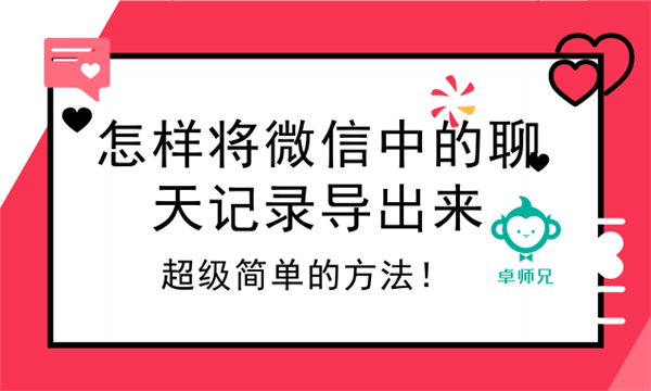 默认标题_公众号封面首图_2019.01.30 (6)_看图王