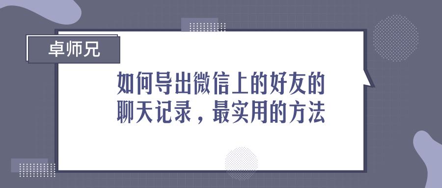 默认标题_公众号封面首图_2019.01.30 (7)