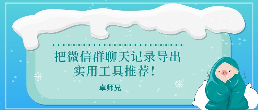 默认标题_公众号封面首图_2019.01.30 (8)