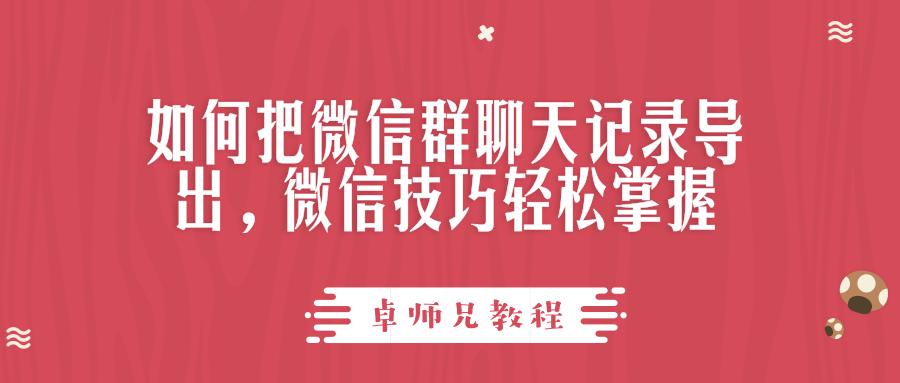 默认标题_公众号封面首图_2019.01.30 (9)