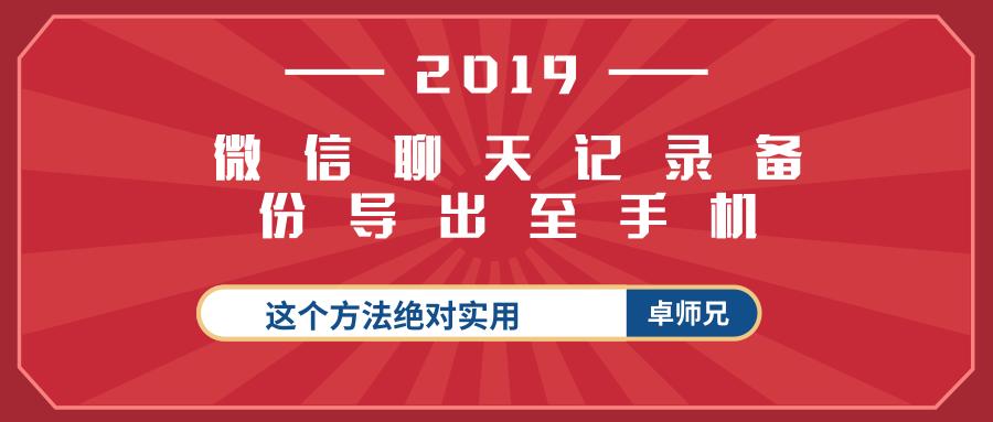 默认标题_公众号封面首图_2019.01.30
