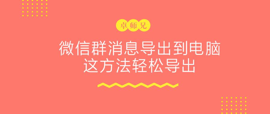 默认标题_公众号封面首图_2019.01.31 (10)