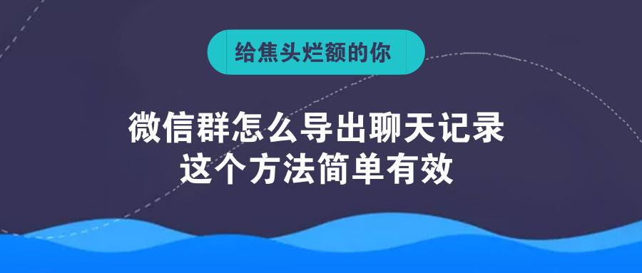 默认标题_公众号封面首图_2019.01.31 (11)