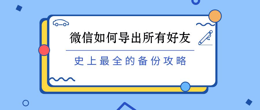 默认标题_公众号封面首图_2019.01.31 (12)