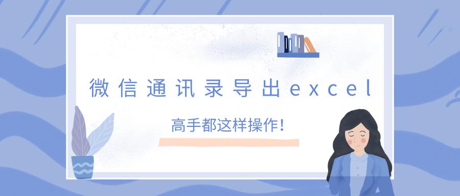 默认标题_公众号封面首图_2019.01.31 (13)
