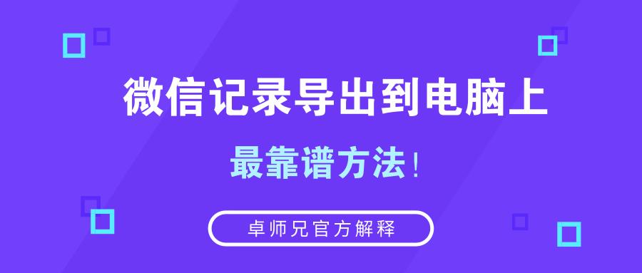 默认标题_公众号封面首图_2019.01.31 (3)