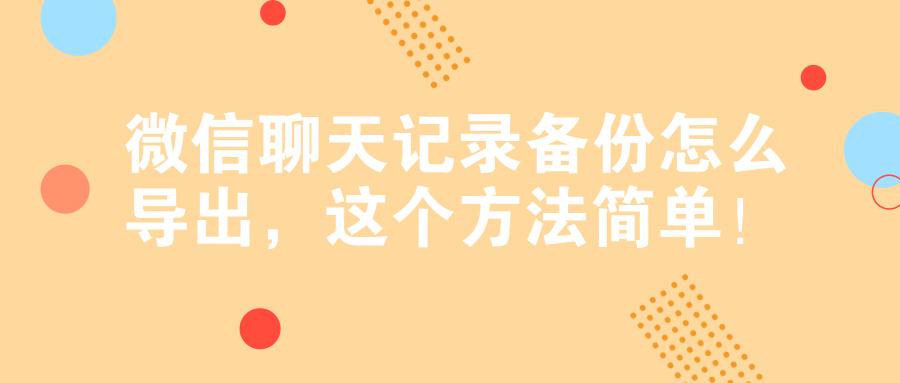 默认标题_公众号封面首图_2019.01.31 (4)