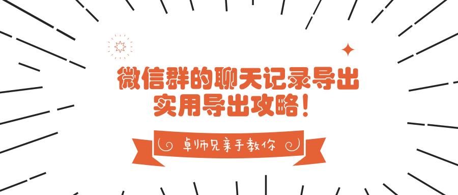 默认标题_公众号封面首图_2019.01.31 (5)