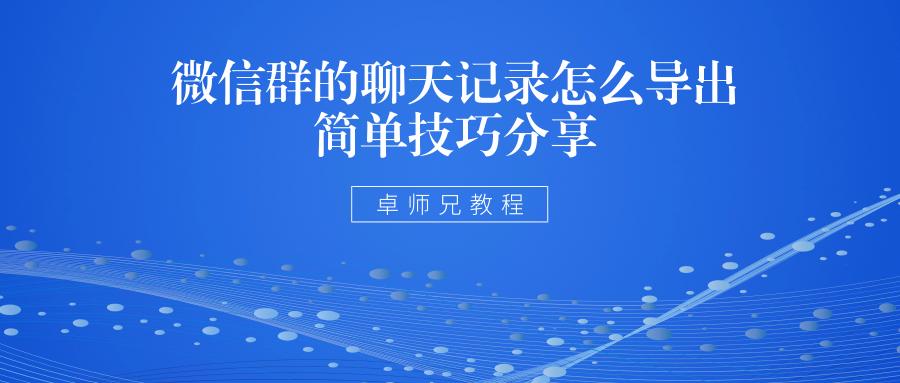 默认标题_公众号封面首图_2019.01.31 (6)