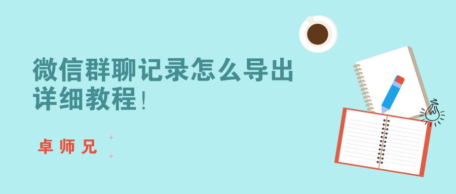 默认标题_公众号封面首图_2019.01.31 (7)