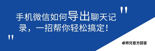 默认标题_热文链接_2019.01.25