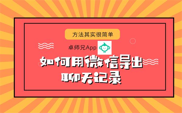 默认标题_视频封面_2019.01.30 (3)