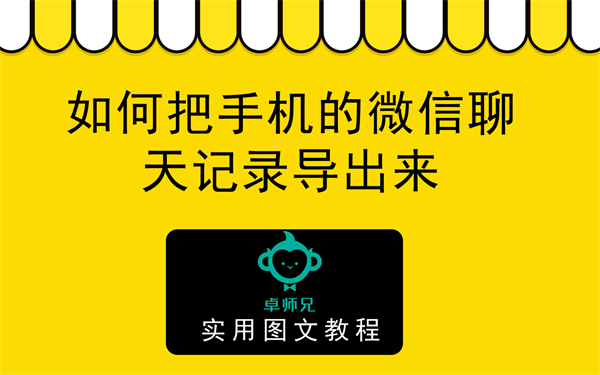 默认标题_视频封面_2019.01.30 (4)